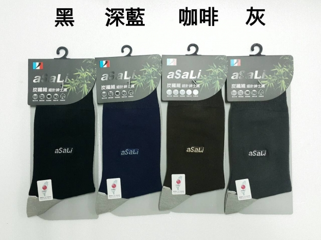 B010  asali  炭纖維200細針紳士襪 2