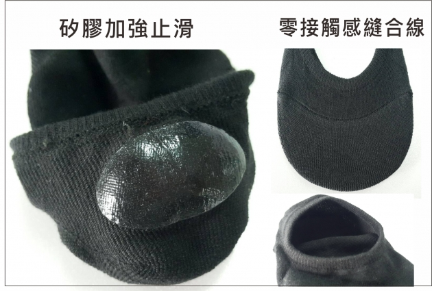 TRUST ME 科技抗菌機能隱形襪套 4