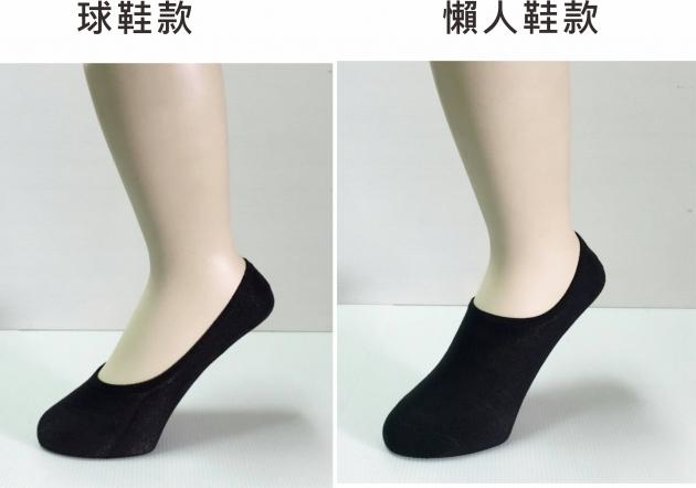 TRUST ME 科技抗菌機能隱形襪套 5