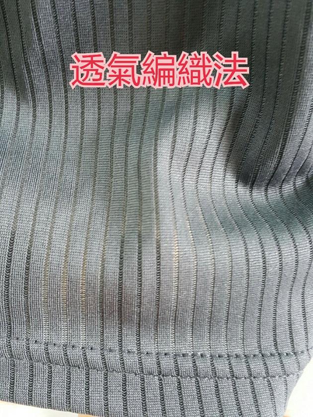 aSaLi 炭纖維吸濕排汗平口褲 2