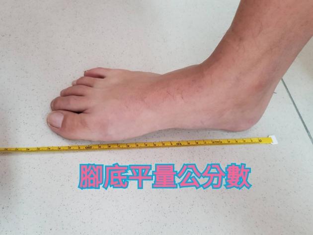 TRUST ME  減壓襪 [ 輕量版 ] 15