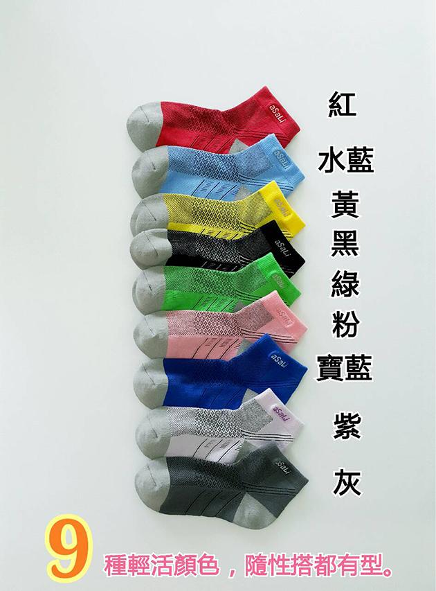B018  asali  炭纖維運動短襪 [ 極速吸排版 ] 4